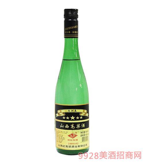 潤沁春~山西高粱酒