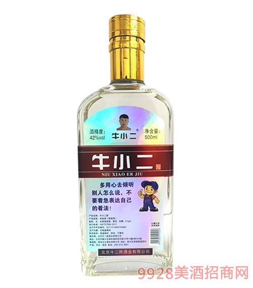 牛小二酒42度500ml