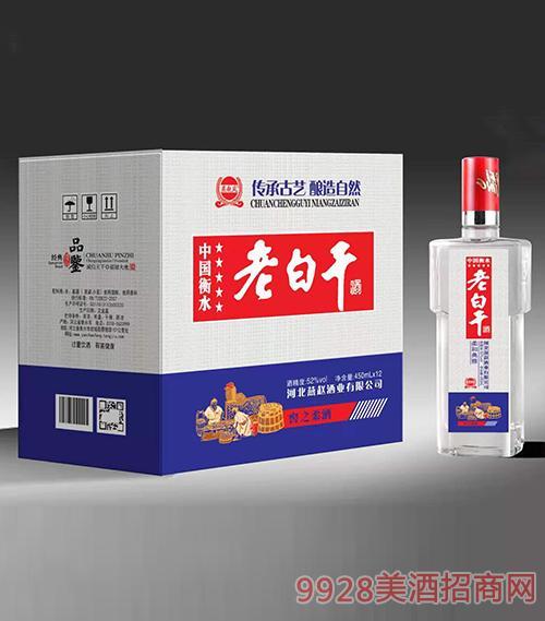 燕赵风老白干窖之柔酒52度450mlx12