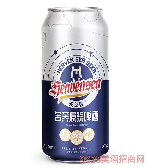 天之海啤酒大罐