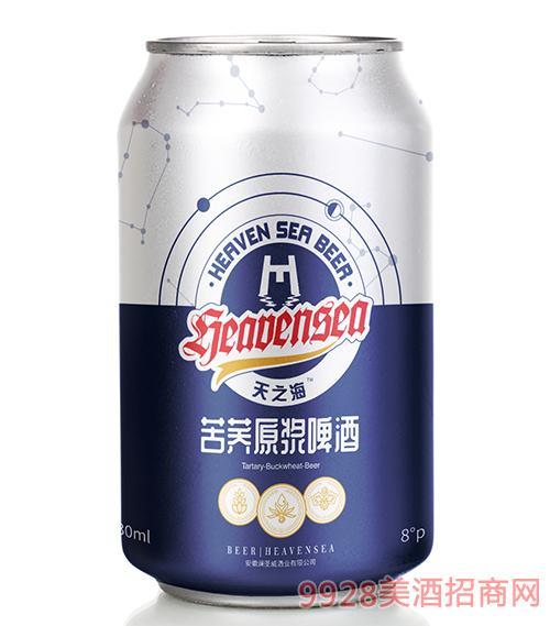 天之海啤酒小罐