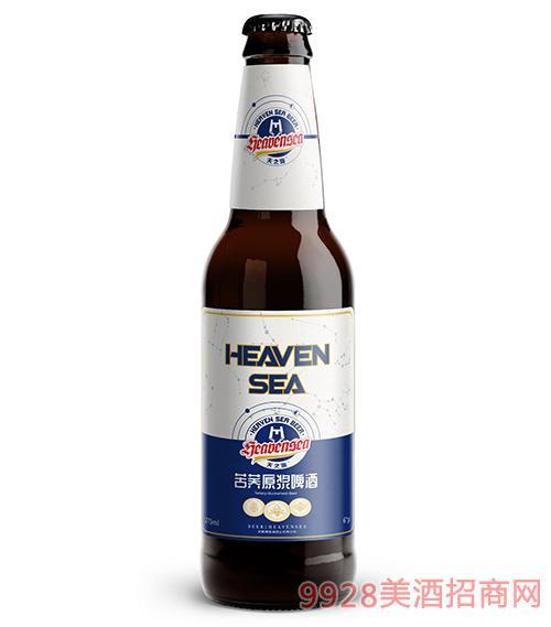 天之海啤酒小瓶
