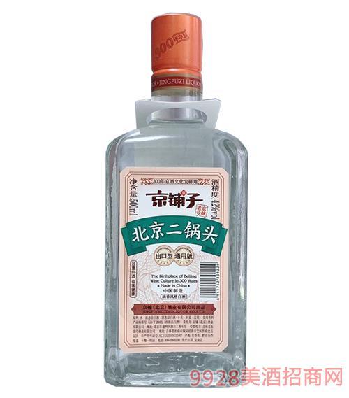 京铺子北京二锅头酒42度500ml