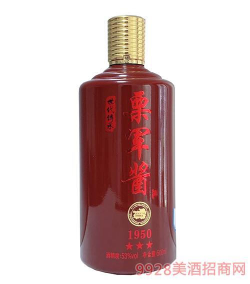 栗军酱1950酒53度500ml
