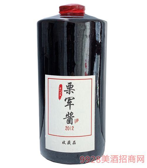 栗军酱2012收藏品酒(黑)