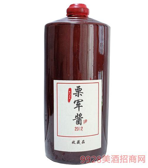 栗军酱2012收藏品酒