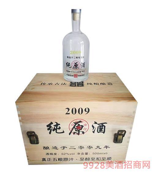2009�原酒62度500mlx6