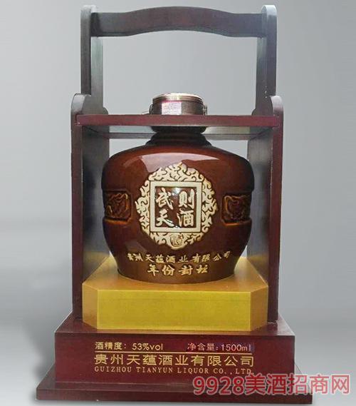 武则天年份封坛酒1.5L