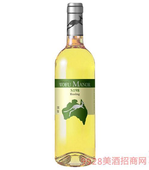 沃富银袋鼠S198干白葡萄酒