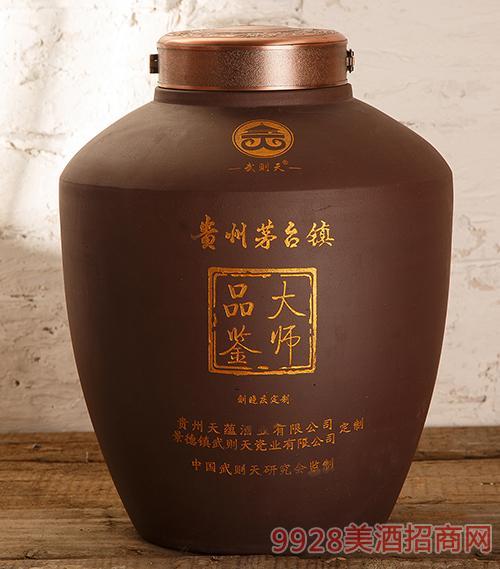 武�t天���c定制30斤��酒