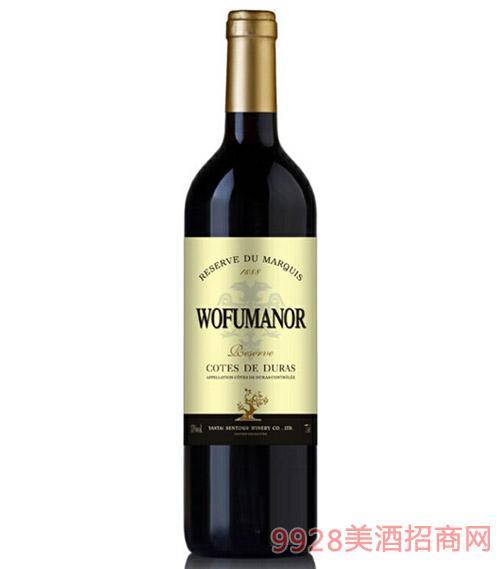 沃富1688干红葡萄酒