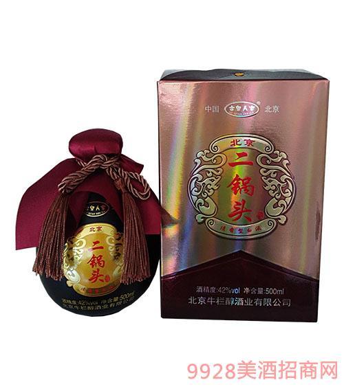 古泉人家北京二锅头酒