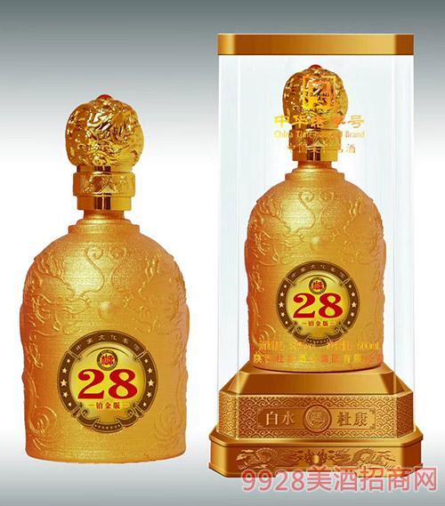 白水杜康酒28铂金版52度500ml浓香型
