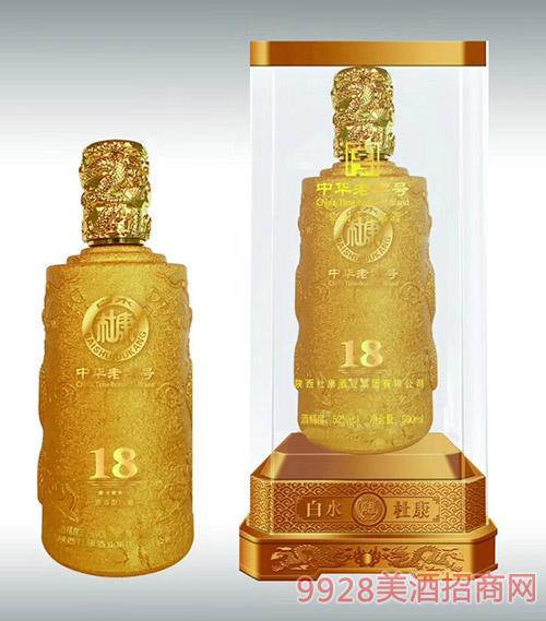 白水杜康酒52度500ml濃香型