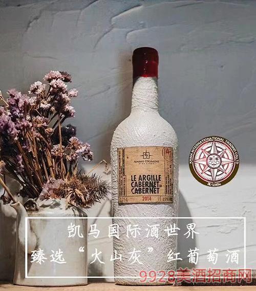 臻選火山灰紅葡萄酒