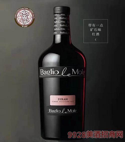 柏里欧西拉红葡萄酒