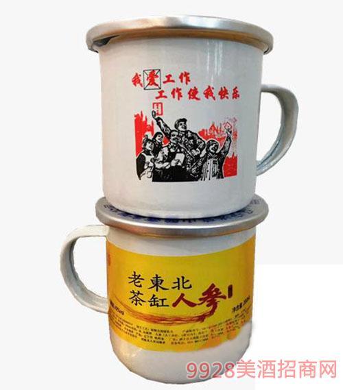 老东北茶缸人参酒