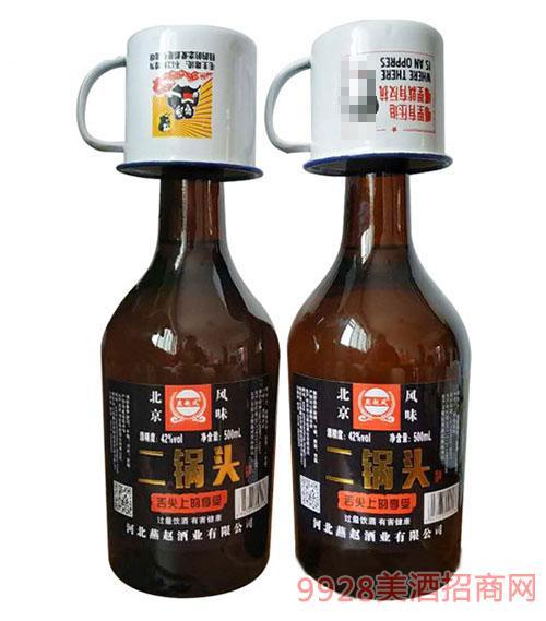 北京风味二锅头酒42度500ml