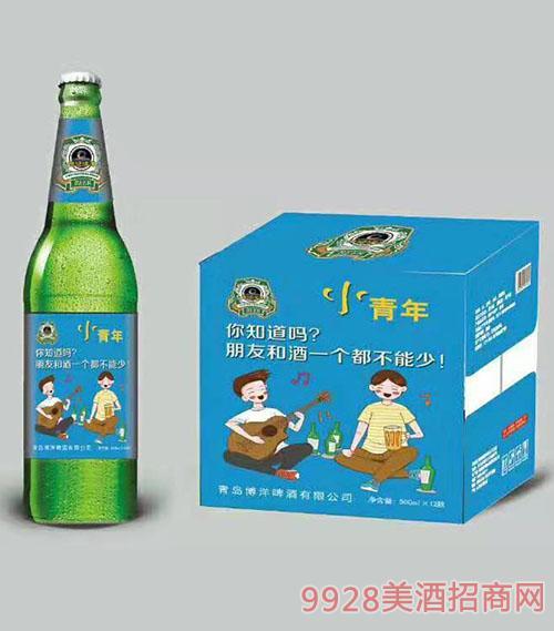 小青年啤酒(蓝)