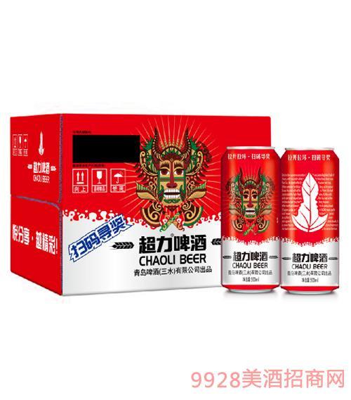 超力啤酒�P古版500ml
