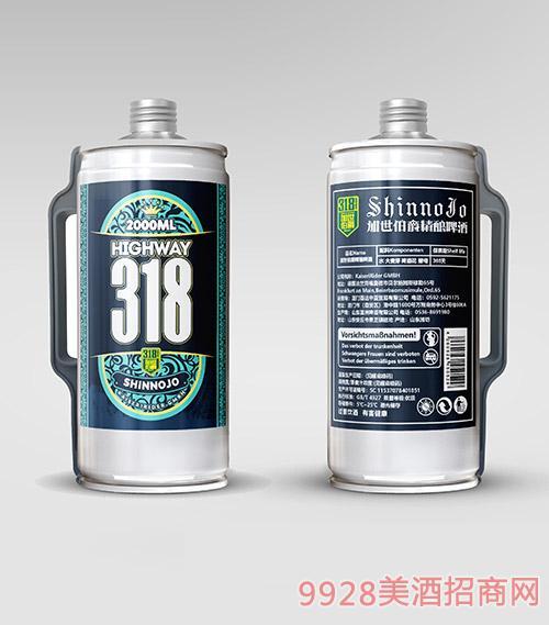 加世伯爵318精�啤酒2L
