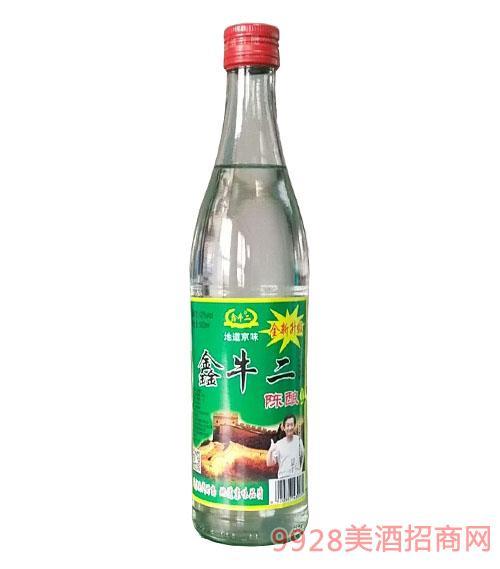 鑫牛二陈酿升级版酒