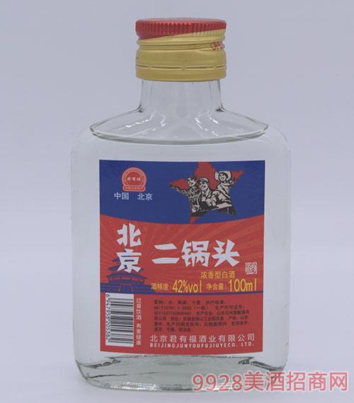 君有福北京二锅头酒42度100ml