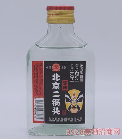 君有福北京二锅头酒黄脸谱100ml