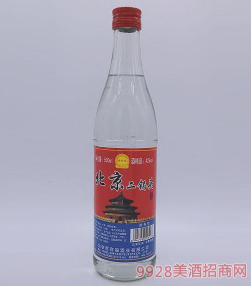 君有福北京二��^酒42度500ml