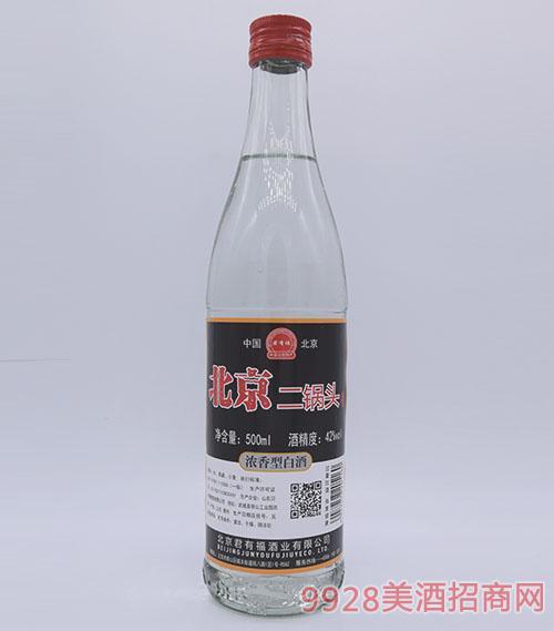 君有福北京二锅头酒黑标42度500ml