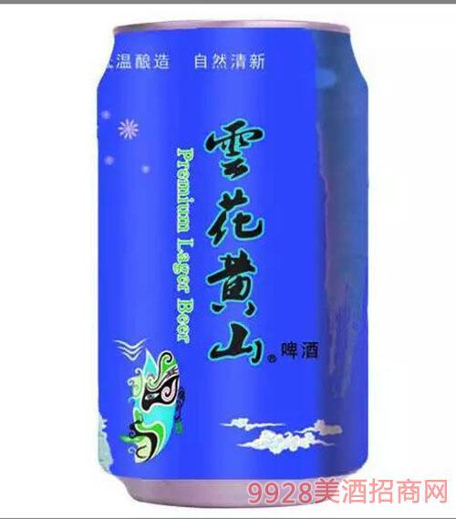 雲花黃山330ML易拉罐啤酒