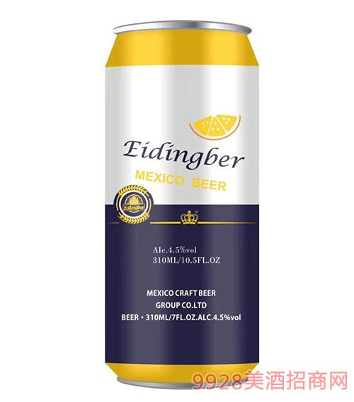 艾帝堡精酿啤酒