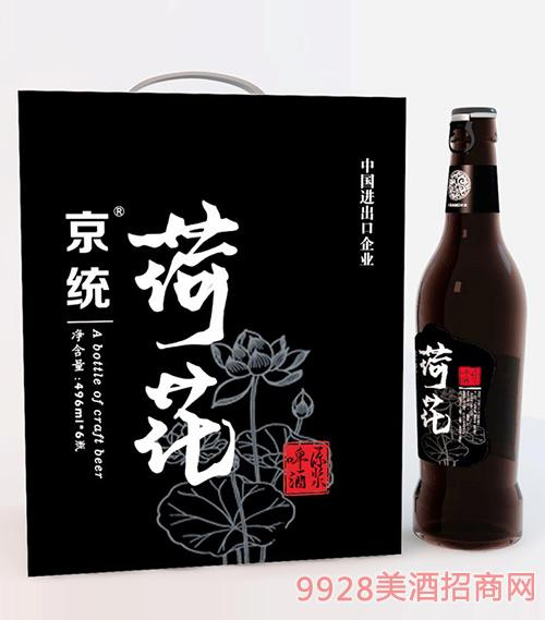 京统原浆荷花啤酒496ml