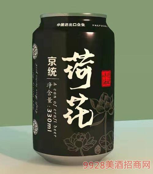 京统荷花啤酒330ml