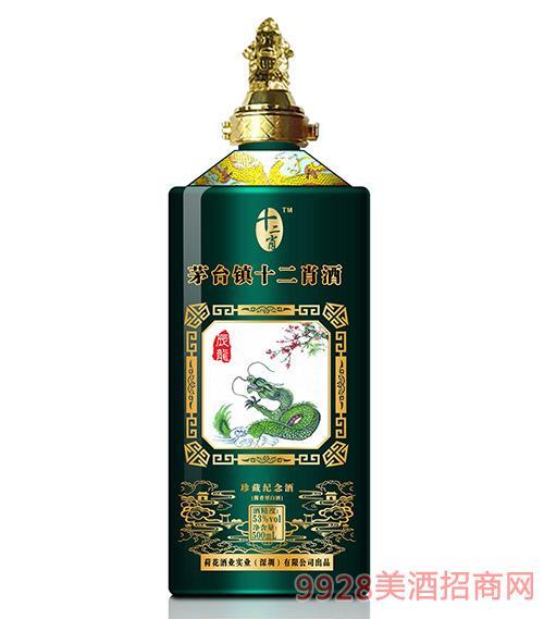 茅台镇十二生肖珍藏纪念酒龙