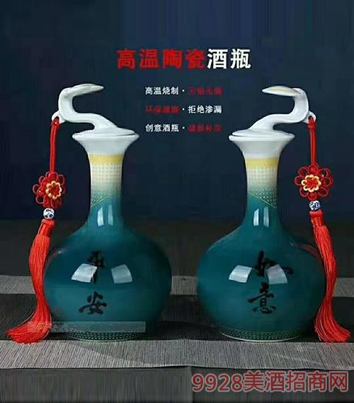高温陶瓷酒瓶