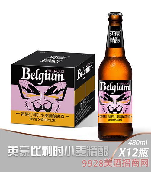 英豪比利时小麦精酿啤酒480mlx12瓶