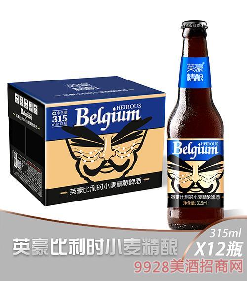 英豪比利时小麦精酿啤酒315mlx12瓶
