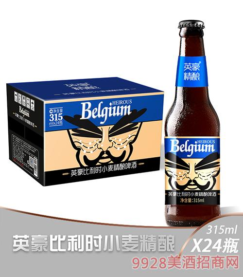 英豪比利时小麦精酿啤酒315mlx24瓶