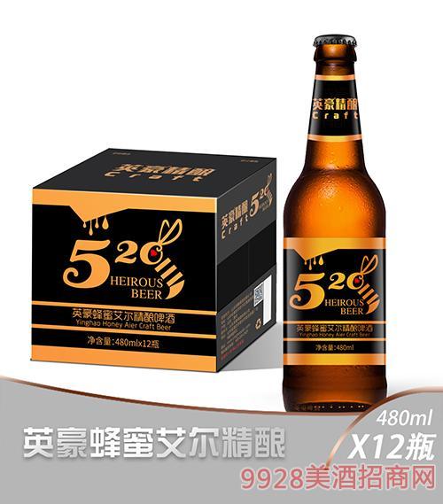 英豪蜂蜜艾尔精酿啤酒480mlx24瓶