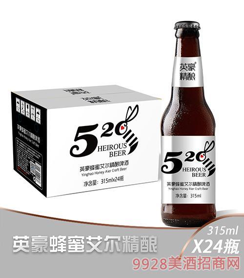 英豪蜂蜜艾��精�啤酒315mlx24瓶