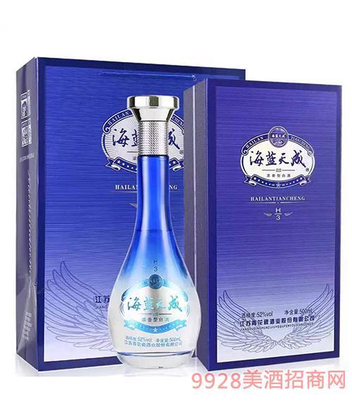 海蓝天成酒H3