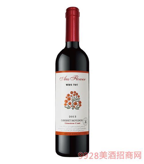 WRS707赤霞珠干紅葡萄酒