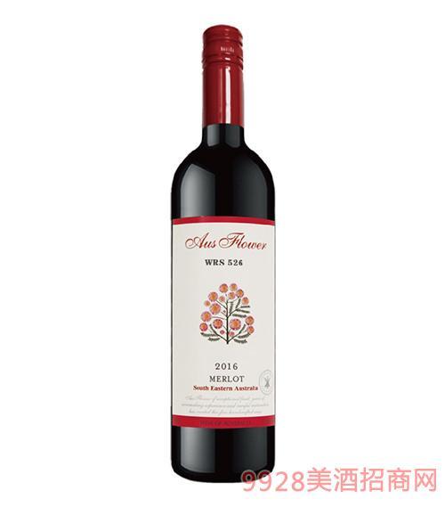 WRS526美乐干红葡萄酒
