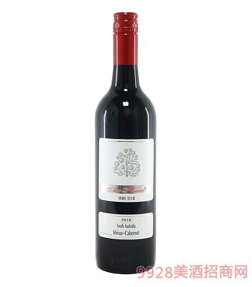 WRS518西拉子赤霞珠葡萄酒