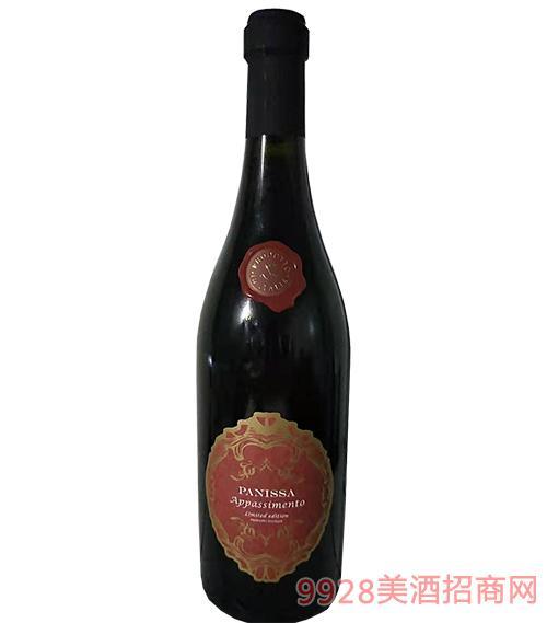 帕尼萨限量精选红葡萄酒