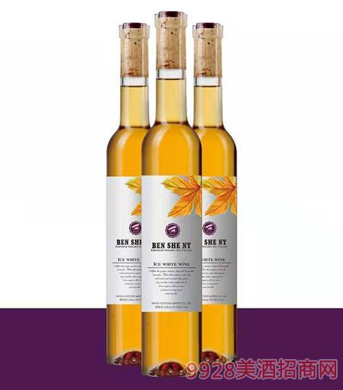 贝诗妮帝金冰园冰白葡萄酒