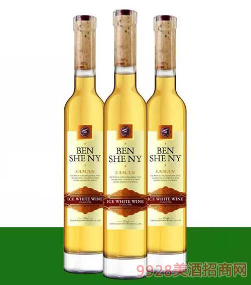 貝詩妮薩曼冰白葡萄酒