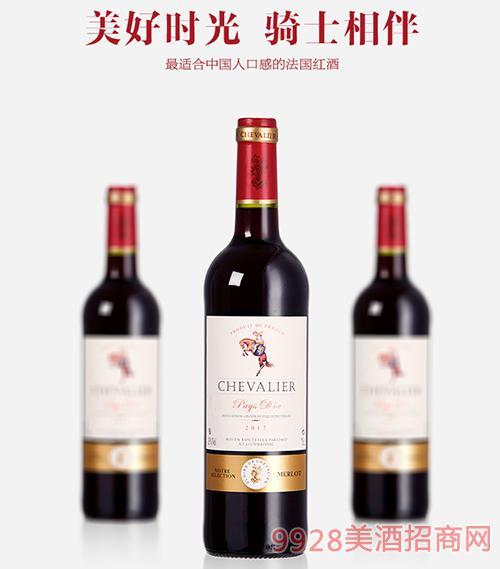 骑士美乐干红葡萄酒13度750ml