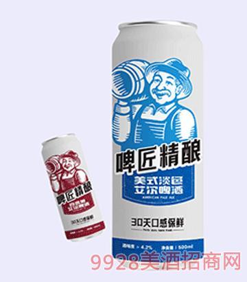 啤匠精酿啤酒蓝罐